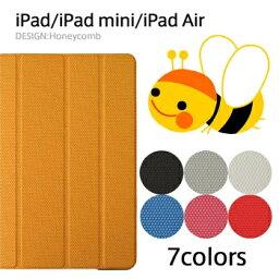 【スマートカバー各種】【バルク品】【保護フィルム&バック<strong>ケース</strong>付き!】【第2世代/第3世代/第4世代対応】iPad2/iPad3/iPad4/<strong>ipad</strong> new<strong>ipad</strong> <strong>ipad</strong>mini <strong>ipad</strong>air スマートカバー 12color iPad<strong>ケース</strong> 液晶保護 保護カバー 画面保護 スタンド