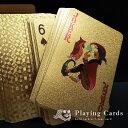 送料無料 トランプ ゴールド シルバー黄金のトランプ 銀のトランプ カード ポーカー カジノ 金 銀 TRUMP CARD 手品 マジック トリック ゲーム テーブルゲーム 神経衰弱 ババ抜き 大富豪