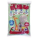 抗菌砂 チャイルドサンド 20kg【】