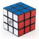 【オンライン限定価格】ルービックキューブ Ver2.0