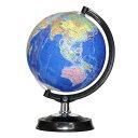 トイザらス エデュサイエンス 地球儀 一球儀 26cm