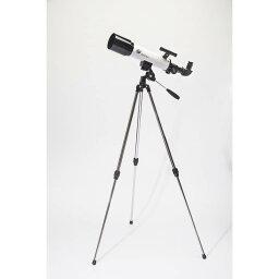 トイザらス エデュサイエンス 104倍60mm 屈折式学習用天体望遠鏡【送料無料】