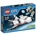 レゴ シティ 60078 スペースシャトル【送料無料】