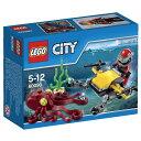 レゴ シティ 60090 海底スクーター
