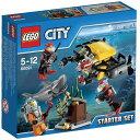 【オンライン限定価格】 レゴ シティ 60091 海底調査スタートセット