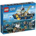 【オンライン限定価格】レゴ シティ 60095 海底調査艇【送料無料】