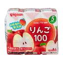 りんご100 125ml×3個パック