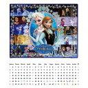 【クリアランス】 パズルカレンダー アナとエルサの物語(2302-06)