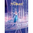 【クリアランス】ディズニーステンドアートジグソーぎゅっと500ピース Let It Go/アナと雪の女王(DSG-500-459)