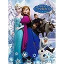 【クリアランス】 アナと雪の女王 クリアスタンドパズル244ピース「わかりあえたとき」(2501-01)