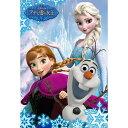 ディズニーこどもジグソー「アナと雪の女王」(DK-70-022)