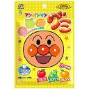アンパンマン グミ 50g【お菓子】