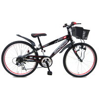 22インチ 子供用自転車 CTBゴスフォード(ブラック/レッド)【オンライン限定】【送料無料】の画像