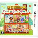 【3DSソフト】どうぶつの森 ハッピーホームデザイナー