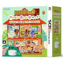 【3DSソフト】どうぶつの森 ハッピーホームデザイナー ニンテンドー3DS NFCリーダー/ライターセット(初回生産限定特典付き)【送料無料】