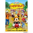 【DVD】 ミッキーマウス クラブハウス/かぞえてみよう