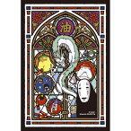 千と千尋の神隠し アートクリスタルジグソーパズル 126ピース【神様の世界】(126-AC10)