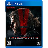 【PS4ソフト】METAL GEAR SOLID V: THE PHANTOM PAIN(メタルギアソリッドV ファントムペイン )【送料無料】