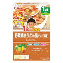 1歳からの幼児食 野菜焼うどん風(ソース味)
