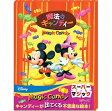 魔法のキャンディー ミッキーマウス