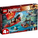 レゴ ニンジャゴー 71749 空中戦艦バウンティ号の決戦