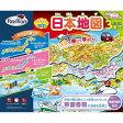 パビリオン ゲーム&パズル日本地図【送料無料】