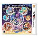 【3DSソフト】ディズニーマジックキャッスル マイ・ハッピー・ライフ2【送料無料】