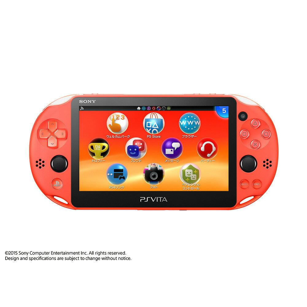 PlayStation Vita Wi-Fiモデル ネオン・オレンジ (PCH-2000 ZA24)【送料無料】
