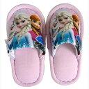 ディズニー アナと雪の女王 スリッパ(ピンク・18cm)