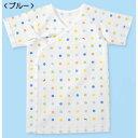MIKI HOUSE FIRST 水玉模様の天竺短肌着(ブルー・50cm)