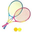 トイザらス スタッツ 25インチ テニスラケットセット【送料無料】