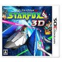 【3DSソフト】 スターフォックス64 3D