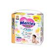 【パンツタイプ】メリーズパンツ Mサイズ 74枚