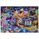 ディズニー ステンドアートジグソーパズル 1000ピース 「星空に願いを・・・」