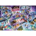 ディズニー1000ピース ジグソーパズル ディズニーアニメーションヒストリー【ディズニーパズル】【送料無料】