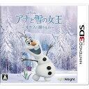 【3DSソフト】アナと雪の女王〜オラフの贈りもの〜