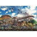 150ラージピース 恐竜大きさ比べ 【動物パズル】