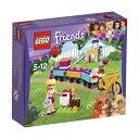 レゴ フレンズ 41111 パーティートレイン