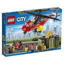レゴ シティ 60108 消防ヘリコプター【送料無料】