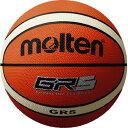 モルテン ゴムバスケットボール 5号 オレンジ