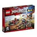 レゴ ニンジャゴー 70600 ニンジャのパワーバイクの画像