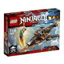 【オンライン限定価格】レゴ ニンジャゴー 70601 天空のサメコプターの画像