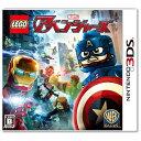 【3DSソフト】LEGO(R) マーベル アベンジャーズ