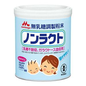ノンラクト 粉ミルク