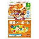 1歳からの幼児食 野菜マーボー丼(2食入り)