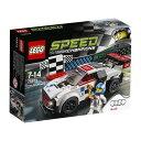 レゴ スピードチャンピオン 75873 アウディ R8 LMS ウルトラ【送料無料】