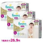 パンパース はじめての肌へのいちばん パンツ Lサイズ102(34枚×3) おむつ 紙おむつ 箱入り(カートン)