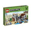 レゴ マインクラフト 21121 砂漠の要塞【送料無料】