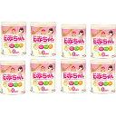 森永ペプチドミルクE赤ちゃん 800g×8缶(ケース)【オンライン限定】【送料無料】