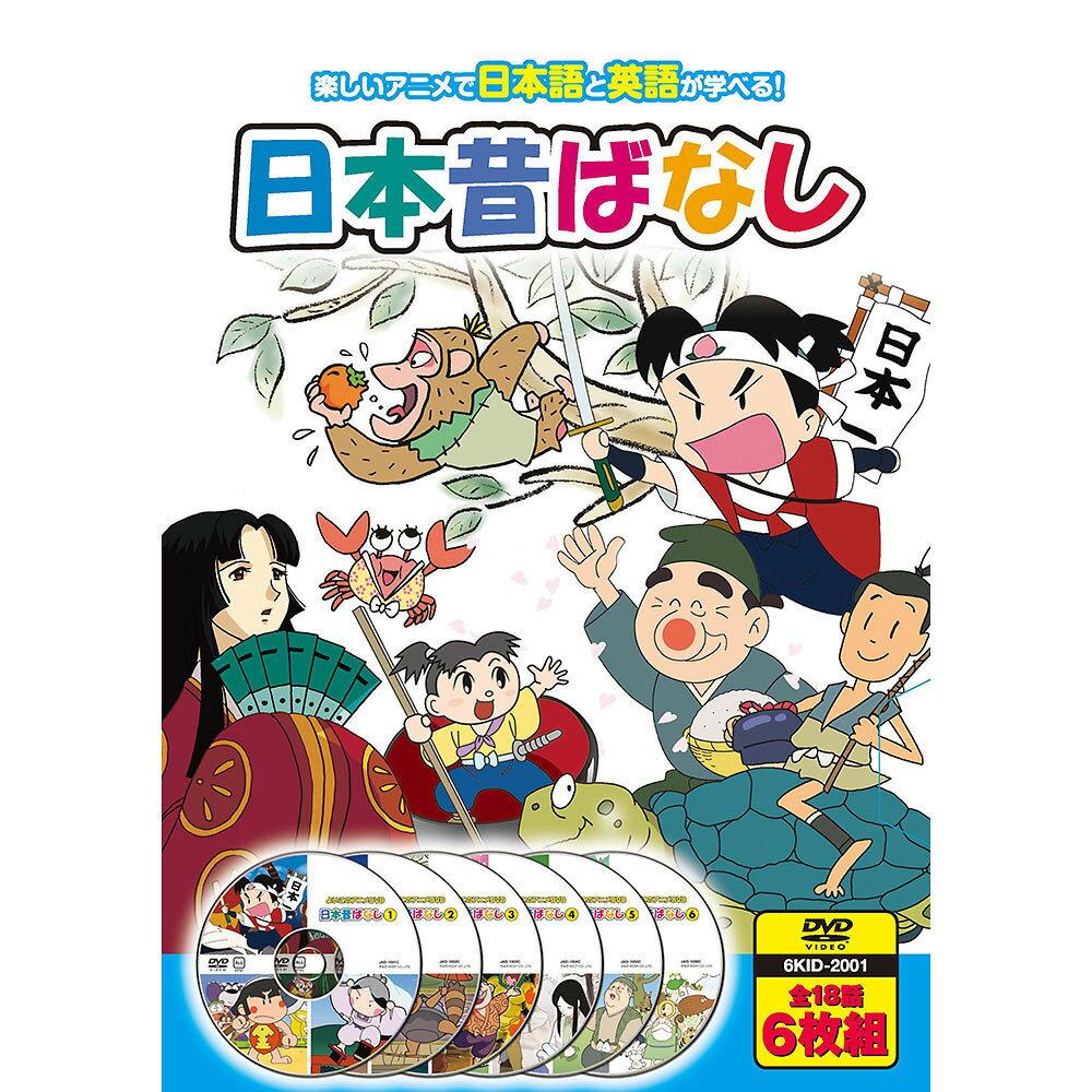 【DVD】日本昔ばなし(6枚組)【送料無料】...:toysrus:10523077